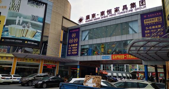 Lecong International Exhibition Center